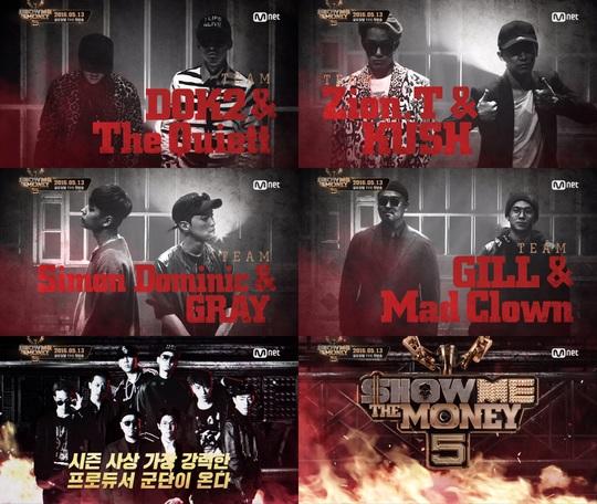 Mnet《Show Me The Money 5》5月13日重磅登場