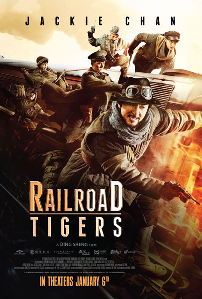 Film Railroad Tigers 2017 Bioskop