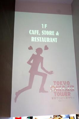 Tokyo Tower Level 1 Japan