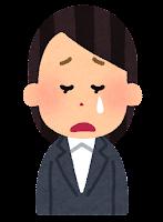 スーツを着た女性のイラスト(泣く顔)