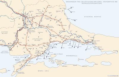 Αποτέλεσμα εικόνας για Κωνσταντινούπολη και Θράκη