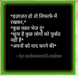 Miss you shayari