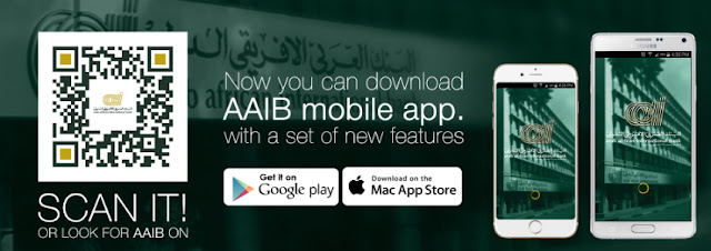 تحميل تطبيق البنك العربي الإفريقي
