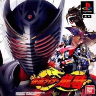Kamen Rider Ryuki PS1 ISO