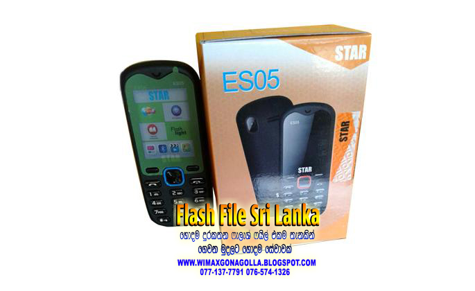 Flash File SriLanka : STAR ES05 SPD6531 Flash File
