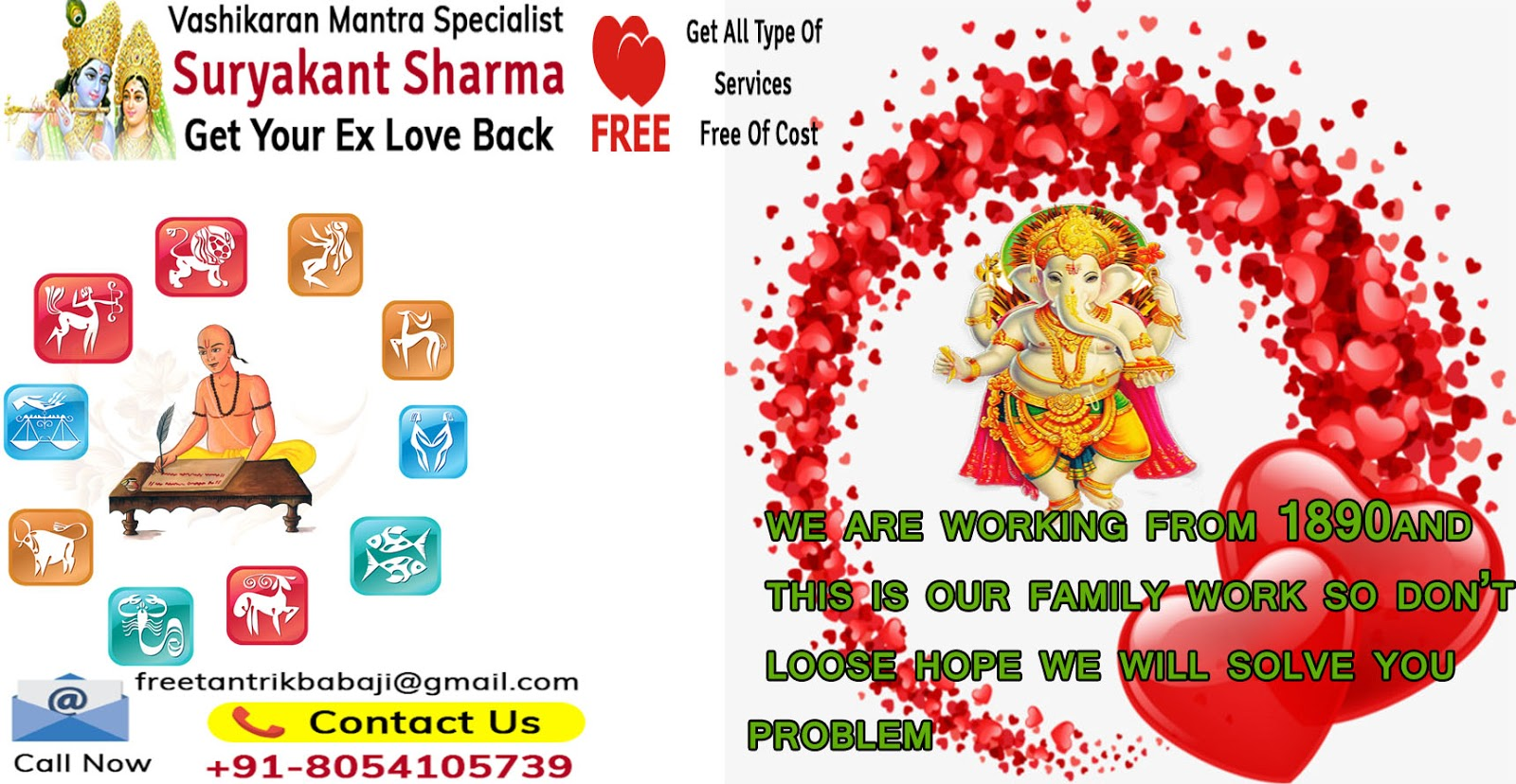 Free vashikaran mantra for love: world famous free