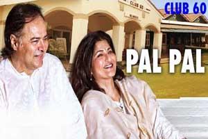 Pal Pal Khelti Hain Zindagi
