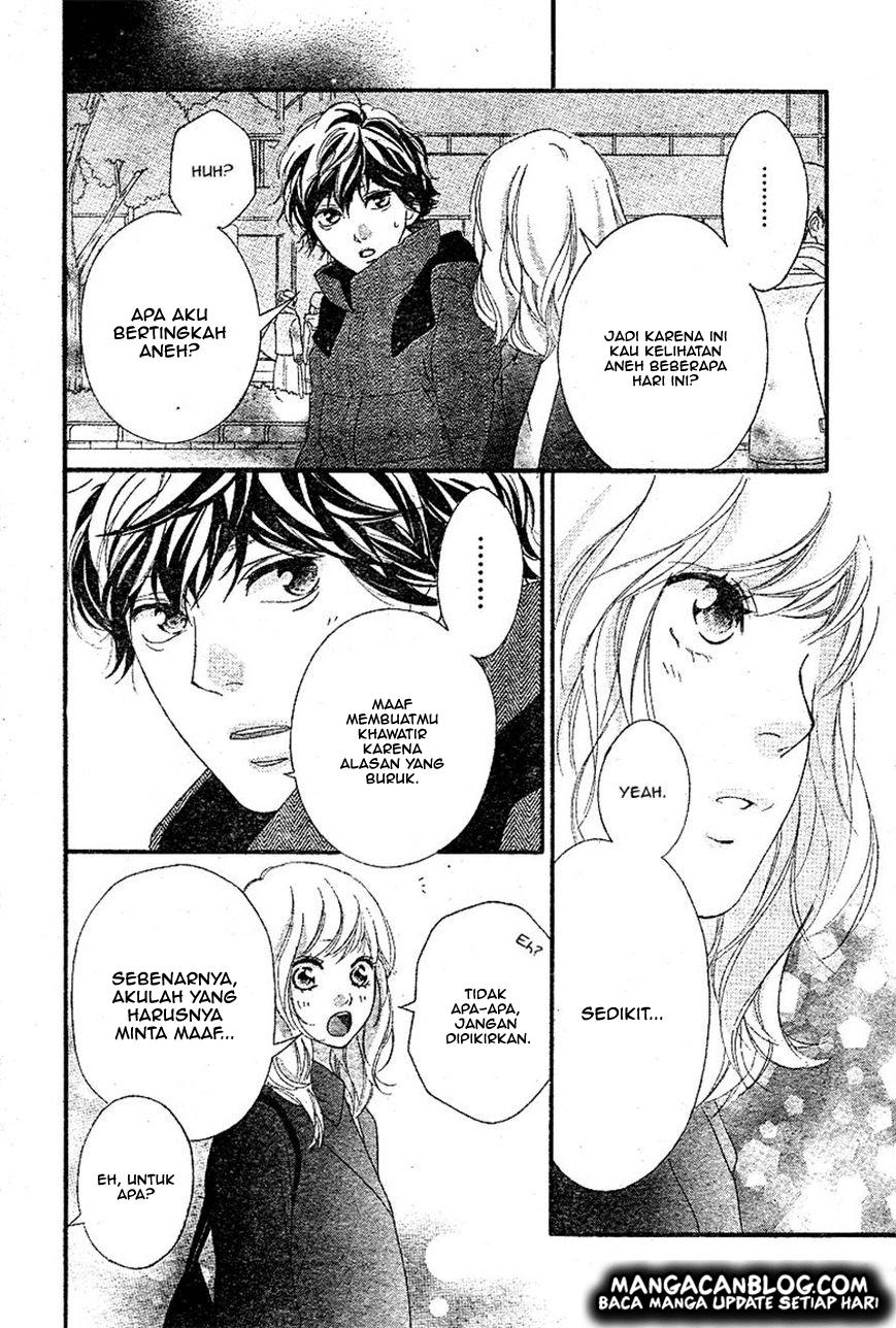 Ao Haru Ride Chapter 48-39