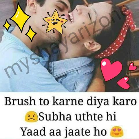 Cute Romantic Love Yaadein Lines Whatsapp SMS DP in Hindi
