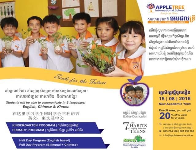 http://www.cambodiajobs.biz/2016/08/appletree-international-school.html