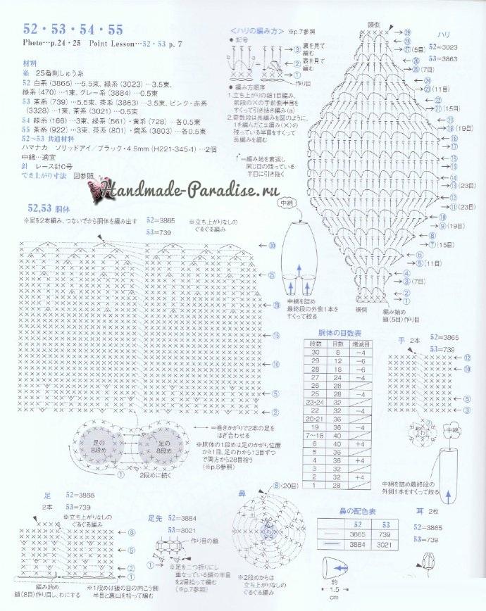 Схемы вязания ежиков и хрюшек амигуруми (3)