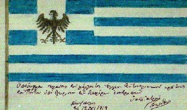 Σαν σήμερα, το 1918, το πρώτο Παμποντιακό Συνέδριο, με θέμα την ανεξαρτησία του Πόντου