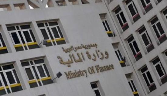 وزارة المالية - الانتهاء من خطة زيادة مرتبات المعلمين وفقا لقانون الكادر