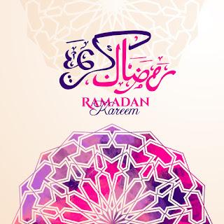 صور رمضان فيس بوك
