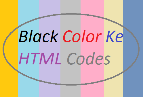 Black-Color-Ke-Html-Code-Ki-Jankari-Hindi-Me