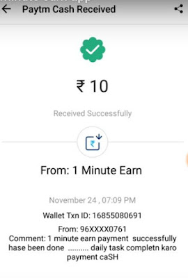 1 minute Earn App Payment Proof :