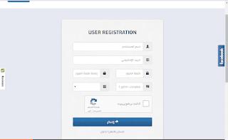 التسجيل فى موقع File-Upload لرفع الملفات والربح من التنزيلات