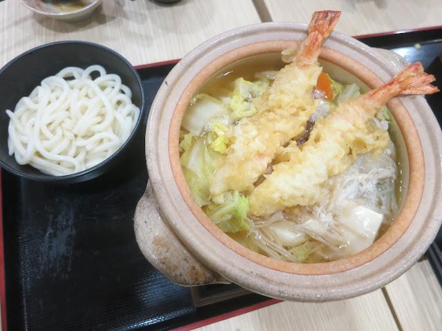 Double Tempura Vegetable Udon