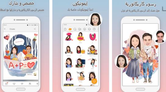 افضل 3 برامج فوتوشوب للهواتف الاندرويد مجانآ Photoshop software for Android phones