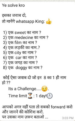 Whatsapp riddles with answers: Whatsapp King Banne Ke Liye Ye Solve kro !