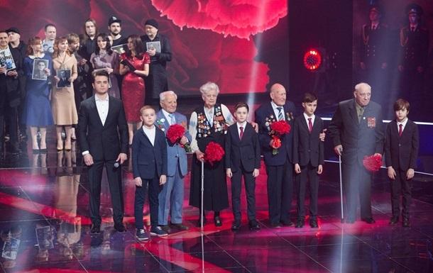 Нацрада оштрафувала Інтер за концерт до 9 Травня