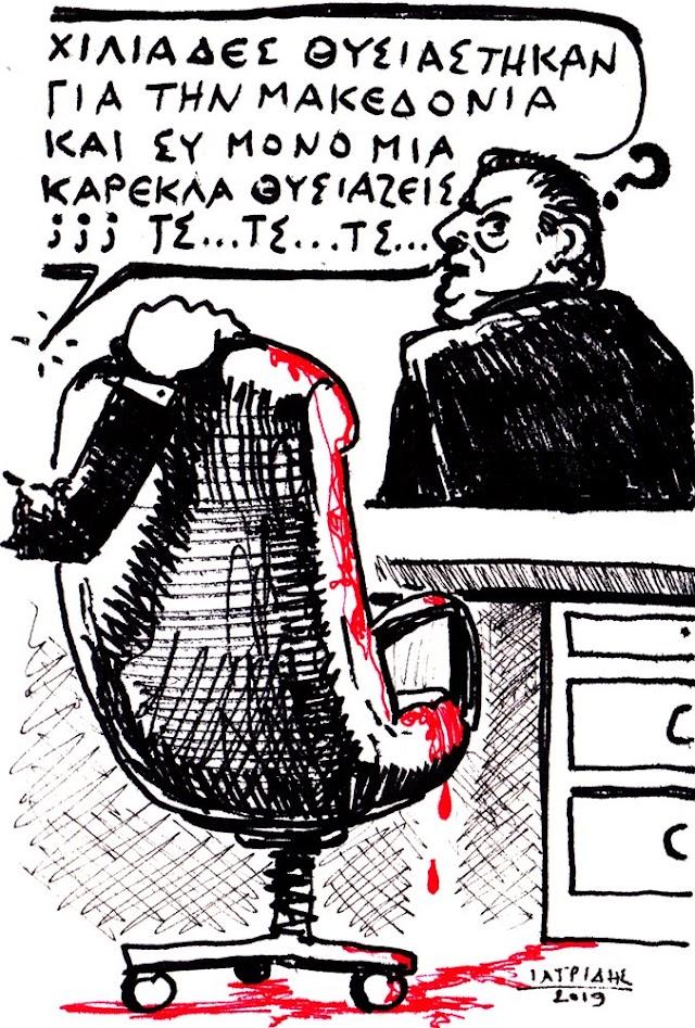 Πάνος #Καμμένος: Η θυσία της καρέκλας