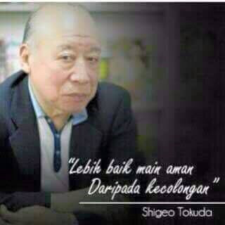 Meme_Kakek_Sugiono_Terbaru