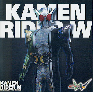 Kamen rider w theme song download