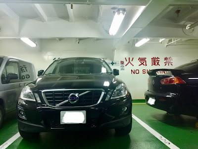 北海道 旅行 ドライブ 青函 カーフェリー volvo xc60