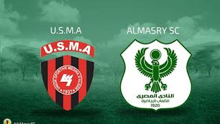 مشاهدة مباراة إتحاد الجزائر والمصري البورسعيدي بث مباشر بتاريخ 23-09-2018 كأس الكونفيدرالية الأفريقية