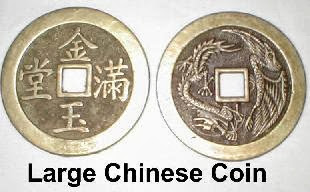 Chinese Coins, Feng Shui Coins, Large Chinese Coins, Imperial Chinese Coins