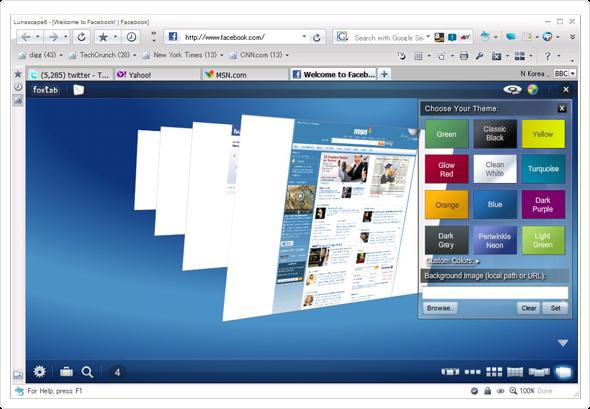 تحميل متصفح Download Lunascape Browser