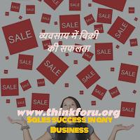 स्टॉक छवि, स्टॉक फोटो, बिक्री फोटो, बिक्री चित्र, कॉर्पोरेट छवि, व्यापार छवि