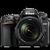 DSLR terbaru dari Nikon D7500