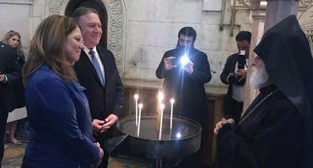 Pompeo visita la capilla de Armenia en Jerusalén