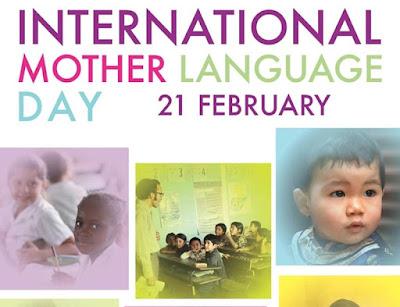 ден на майчиния език