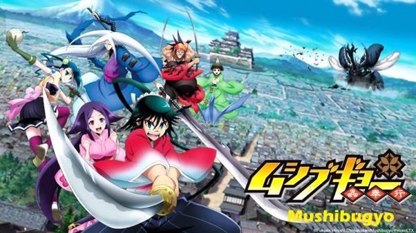 Mushibugyou - Top Anime Like Shingeki no Kyojin (Attack on Titan)