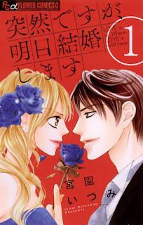 [Manga] 突然ですが、明日結婚します 第01 03巻 [Totsuzen Desu ga, Ashita Kekkon Shimasu Vol 01 03], manga, download, free