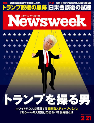 [雑誌] 週刊ニューズウィーク日本版 2017年02月21日号 Raw Download