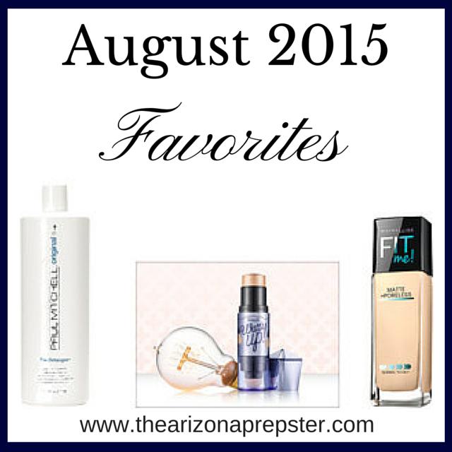 August 2015 Favorites