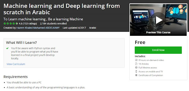 Machine-learning-and-Deep-learning-from-scratch-in-Arabic
