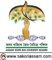 Assam State Biodiversity Board - ASBD Recruitment 2019  | Msc | Vacancy- 24 | Last Date-  01-032019 | SAKORI ASSAM