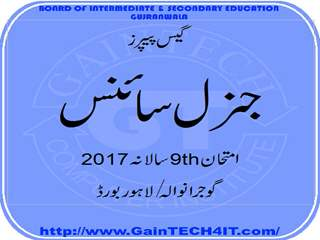 General Science Important Questions Class 9 2017