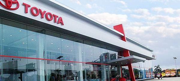 Toyota Auto 2000 Suci 1 Dari Daftar Dealer Toyota Di Bandung