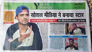 Amit Bhadana photos , comedian amit Bhadana
