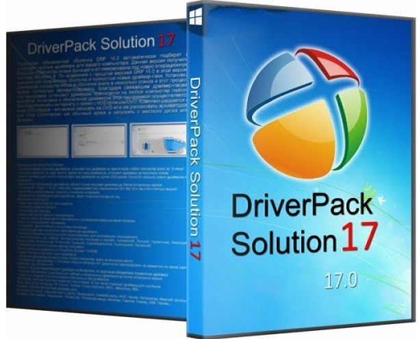 Driverpack solution drp 17 free download   games software free.