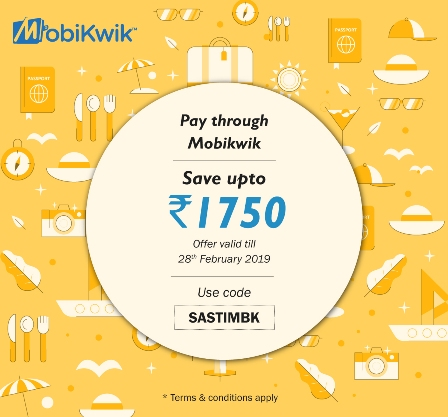 Save upto Rs.1750 On domestic flight bookings, Pay through Mobikwik