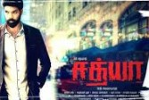 Sathya 2017 Tamil Movie Watch Online