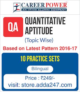 Quant Test series