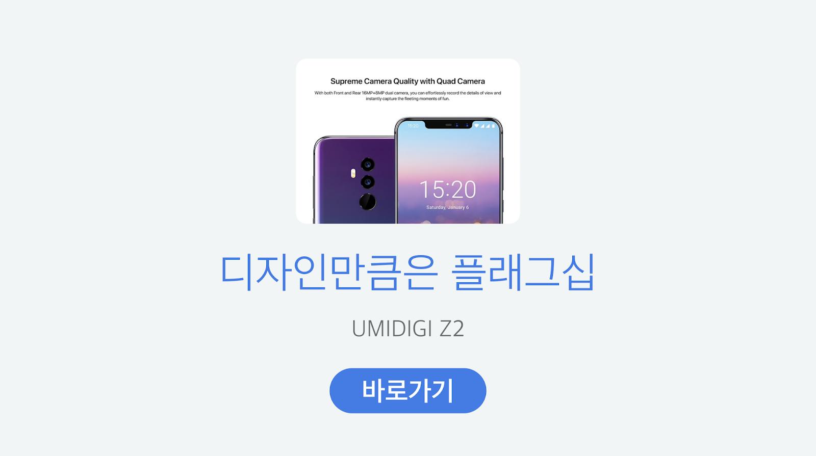https://www.gearbest.com/cell-phones/pp_1845863.html?lkid=14617449